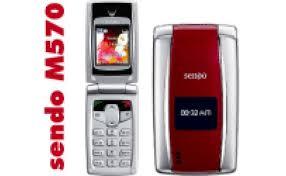 Sendo M570 : Java et MMS