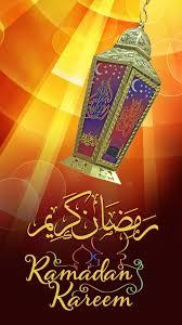 أجمل خلفيات اسلامية للموبايل 2019 Ramadan Kareem Wallpaper