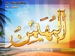 خلفيات اسماء الله الحسنى جزء 1 7 إسلاميات