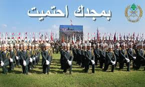 شعارات وفيديوات طبعت عيد الجيش لسنوات لا عطاء أكرم من عطاء