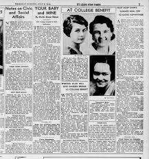 UXA 5 Jul 1934, St Louis MO - Newspapers.com