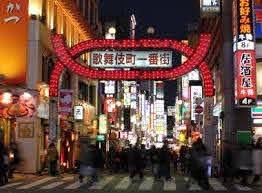 kabukicho an experience