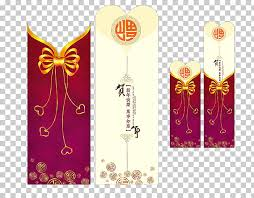 greeting card chinese new year wedding