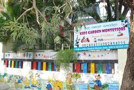 kids garden about