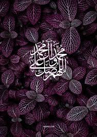 صور خلفيات اسلامية للموبايل ايفون Hd 2020 اللهم صلى على سيدنا محمد