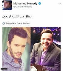 شاهد تعليق محمد هنيدي على عمر بطل حب للإيجار رائج