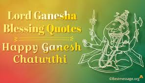 inspirational blessing quotes on lord ganesha ganpati messages
