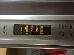 Sửa Tủ Lạnh Toshiba Nội Địa Nhật Báo Lỗi H71 – ĐT: 0986.611.024 – Mua Bán –  Sửa Chữa – Lắp Đặt – Bảo Dưỡng Tại Nhà