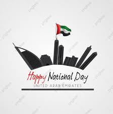 الإمارات العربية المتحدة تصميم خلفية اليوم الوطني مع الدخان