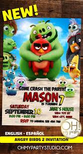 Angry Birds Movie Invitation Angry Birds Party Ideas Angry Birds