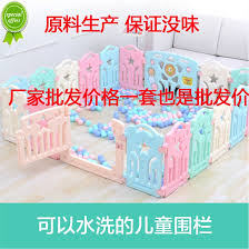 Baby Play Fence Child Safety Fence Home Crawling Mat Toddler Baby Fence Indoor Toy Shopee Philippines
