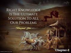 mondaymotivation from bhagavad gita discover benefits of knowing