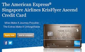 summary of bonus miles with credit card