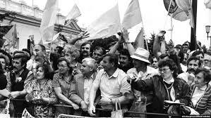 30 років тому: як ухвалювали Декларацію про державний суверенітет України