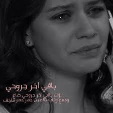 صور عيون مجروحه صور حزينه وبكاء ودموع احاسيس بريئة