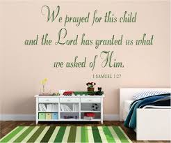 1 Samuel 1 27 Wall Decal Bible Verse Wall Decal Christian Etsy