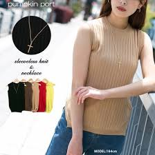 necklace attached pe high neck