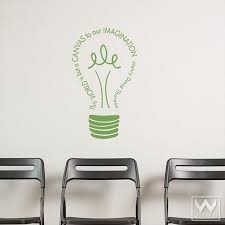 Imagination Light Bulb Saying Quote Sticker Quote Vinyl Wall Decal Wallternatives