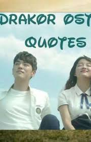 drakor ost quotes bae suzy don t forget me ost gu family