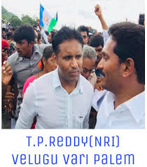 Tp Reddy Followers - Heartly Welcome to India Tp Reddy anna your are one of  roll model to youth Thanks for supporting Hyderbad team jaganna   Facebook