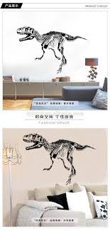 Sk7039 Dinosaur Fossil Tyrannosaurus Rex Wall Sticker Livingroom Diy Decorative Removable Kids Wall Decal Buy Creative Wall Sticker Animal Wall Decal Transparent Wall Decal Product On Alibaba Com