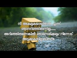 heart touching quote video new heart touching video status