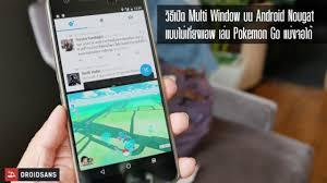 วิธีเปิด Multi Window แบ่ง 2 หน้าจอได้ทุกแอพบน Android 7.0 Nougat ...