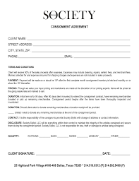 rel consignment agreement template