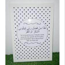 hiasan dinding wall decor islamic quotes hitam putih shopee