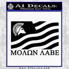 Molon Labe Flag Decal Sticker A1 Decals