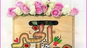 صور مساء الخير الفل الورد للاصدقاء والاحباب