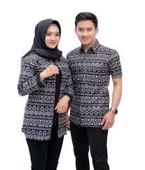 Model baju batik atasan merupakan salah satu jenis pakaian yang terkadang digunakan baik dalam acara formal maupun acara non formal. Couple Batik Atasan Model Rompi Sarimbit Kemeja Blouse Motif Semut Modern Lazada Indonesia