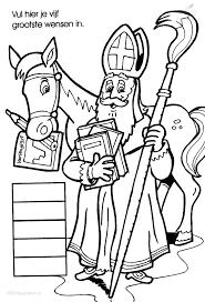 Kleurplaat Kleurplaat Verlanglijstje Sinterklaas 71 Jpg