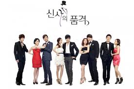 k drama review a gentleman s dignity is the male version of