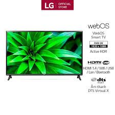 Mã ELCE1010 giảm 5% đơn 2 triệu] Smart Tivi LG 32 inch HD 32LM570BPTC -  Model 2019 (Chính Hãng Phân Phối)