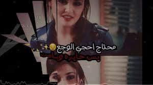 رمزيات صور بنات حزينه كلش حاله واتس اب تابعو الوصف Youtube