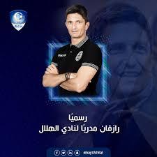 المدرب رازفان لوشيسكو يوقع القعد مع نادي الهلال الهلال