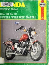 work manual for honda cmx250 rebel