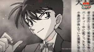 Fan Club Detective Conan