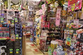 Don Quijote, cửa hàng tạp hóa Nhật Bản - Shinjuku, Tokyo - Japan ...