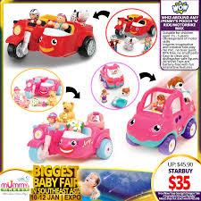 wow toys whiz around amy toy penny s
