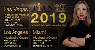 anna ishutina cles for 2019 miami