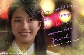 there would be nothing strange about gu family book quotes
