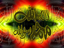 صور اسلامية خلفيات صور دينيه اسلامية