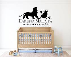 Hakuna Matata Wall Decal The Lion King Cartoon Wall Sticker Etsy Cartoon Wall Nursery Wall Decals Mermaid Wall Decals