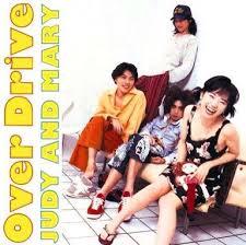 OVER DRIVE | ジュディマリ, レトロファッション, ユキ