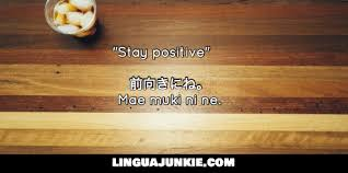 learn ese ese sayings proverbs part success