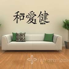 Vinyl Japanese Wall Sticker Peace Love Health Handmade Housewares Wall Decal Sticker Home Decor Wall Art Bedroom Living Room Stickers For Toy Cars Decals Volkswagendecal Jewelry Aliexpress