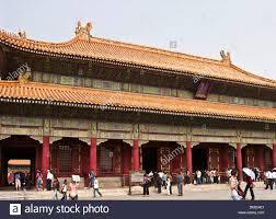 Palazzo della purezza celeste, la Città Proibita di Pechino, Cina Foto  stock - Alamy
