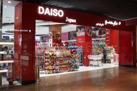 daiso rel brand at the dubai mall